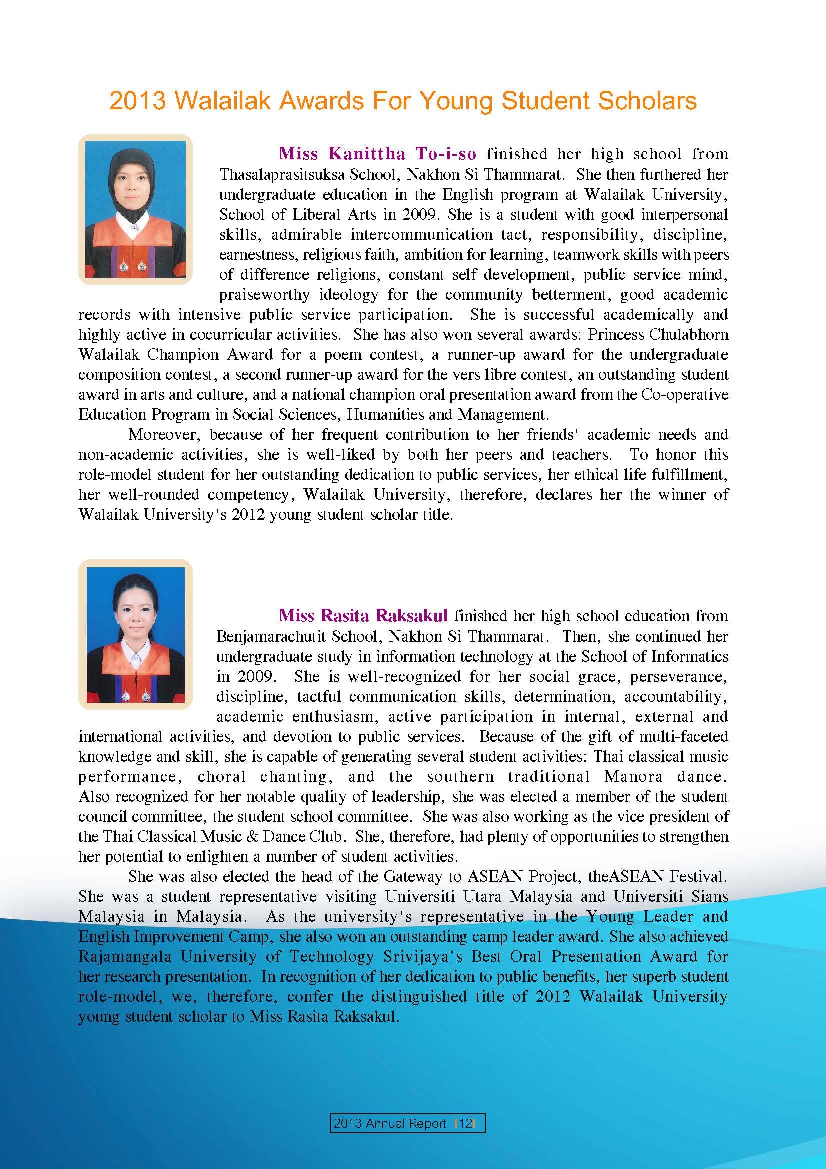รายงานประจำปี2013ภาษาอังกฤษ_Page_12