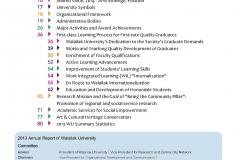 รายงานประจำปี2013ภาษาอังกฤษ_Page_04