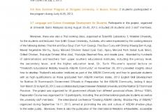 รายงานประจำปี2013ภาษาอังกฤษ_Page_61