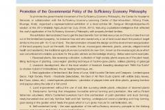 รายงานประจำปี2013ภาษาอังกฤษ_Page_73