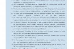 รายงานประจำปี2013ภาษาอังกฤษ_Page_74