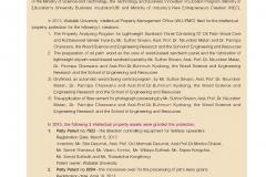 รายงานประจำปี2013ภาษาอังกฤษ_Page_75
