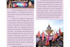 wu-2017eng-29-8-61_Page_57