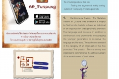 wu-2017eng-29-8-61_Page_77
