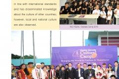 wu-2017eng-29-8-61_Page_80