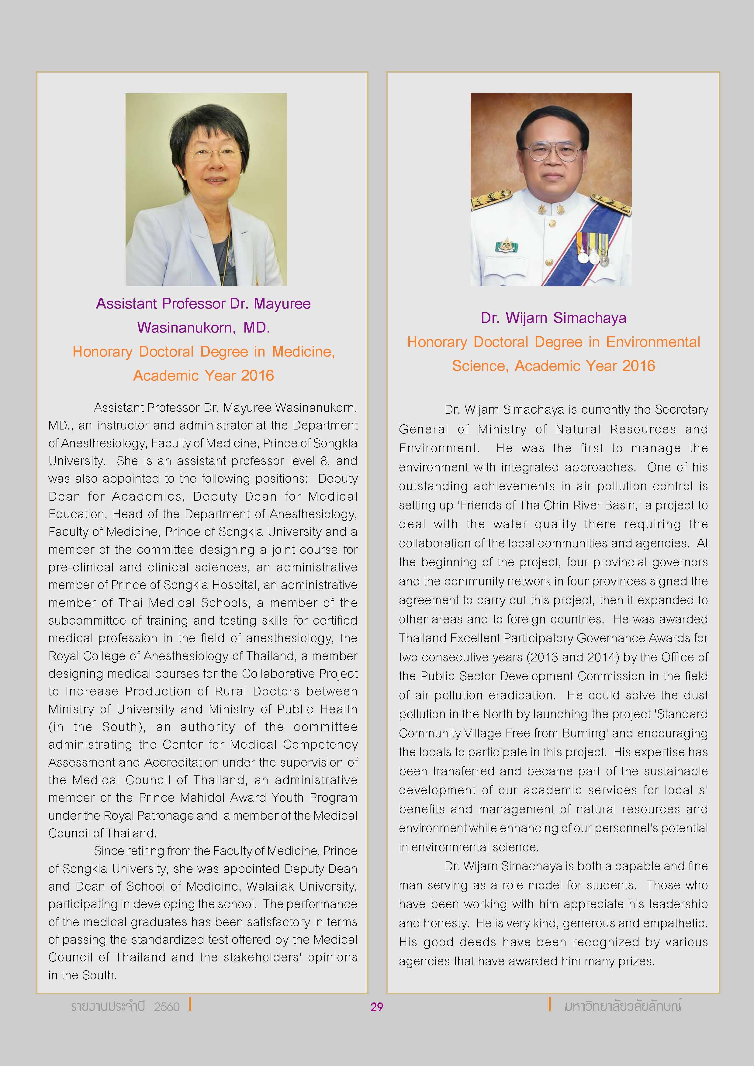 wu-2017eng-29-8-61_Page_29