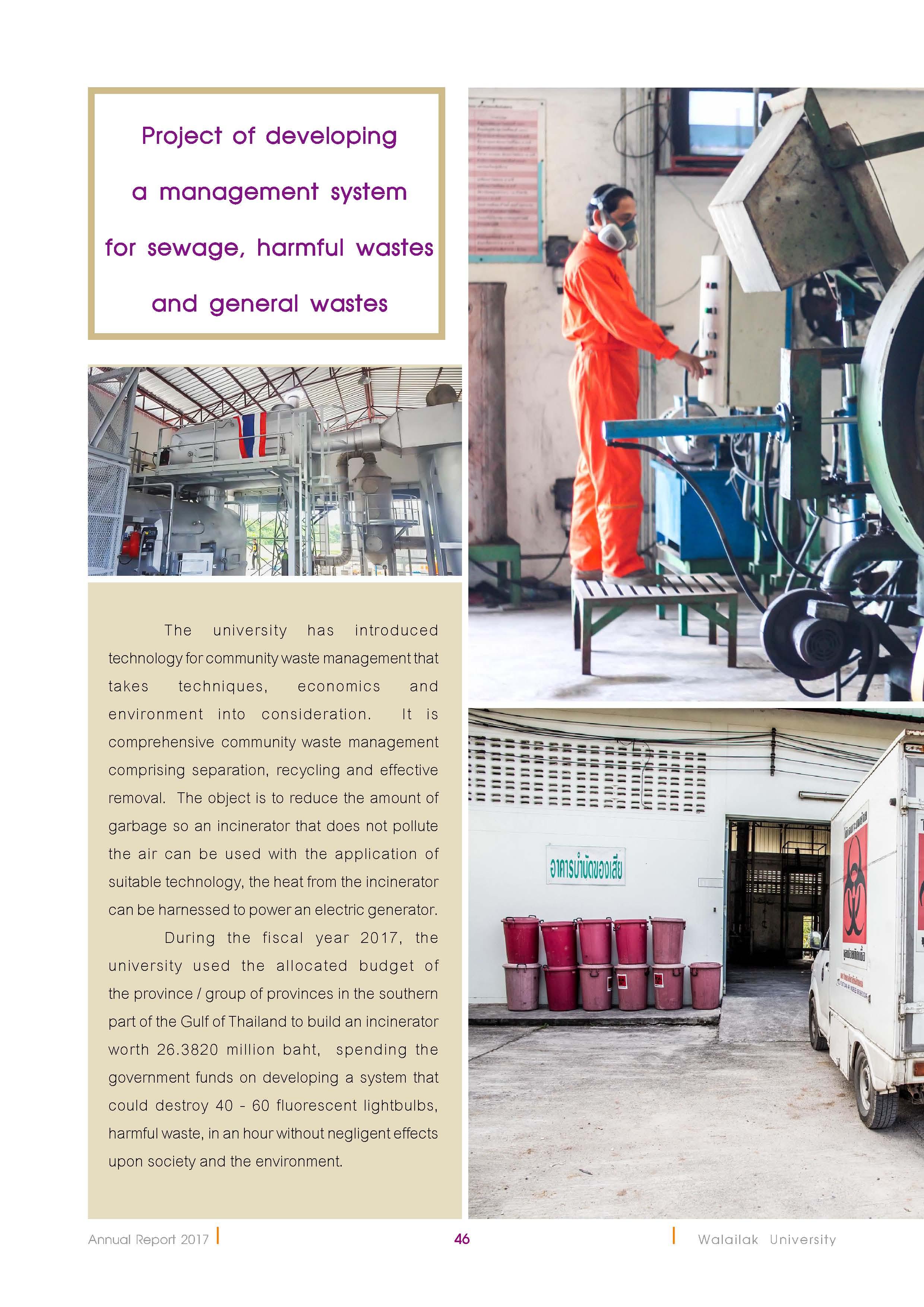 wu-2017eng-29-8-61_Page_46