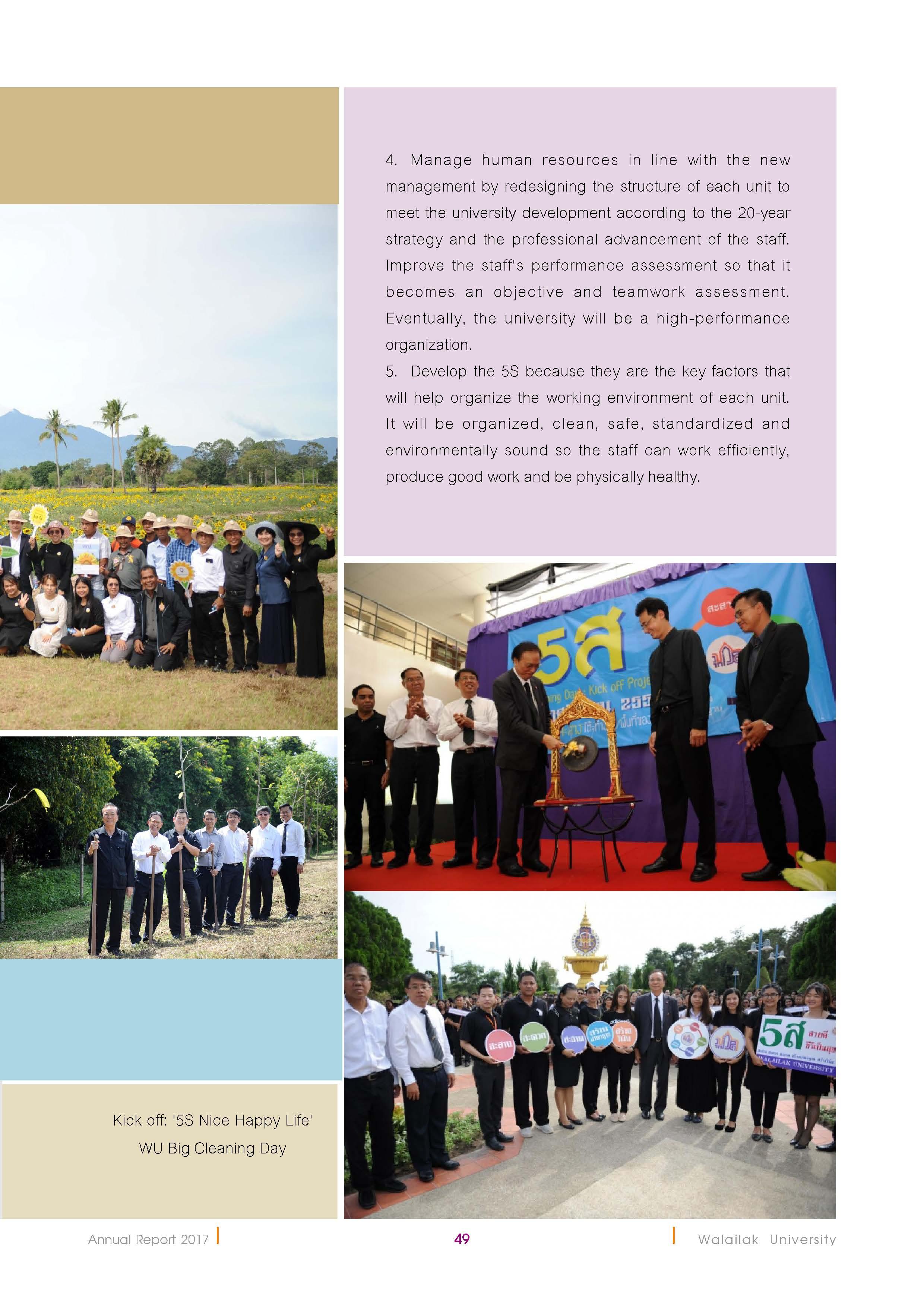 wu-2017eng-29-8-61_Page_49