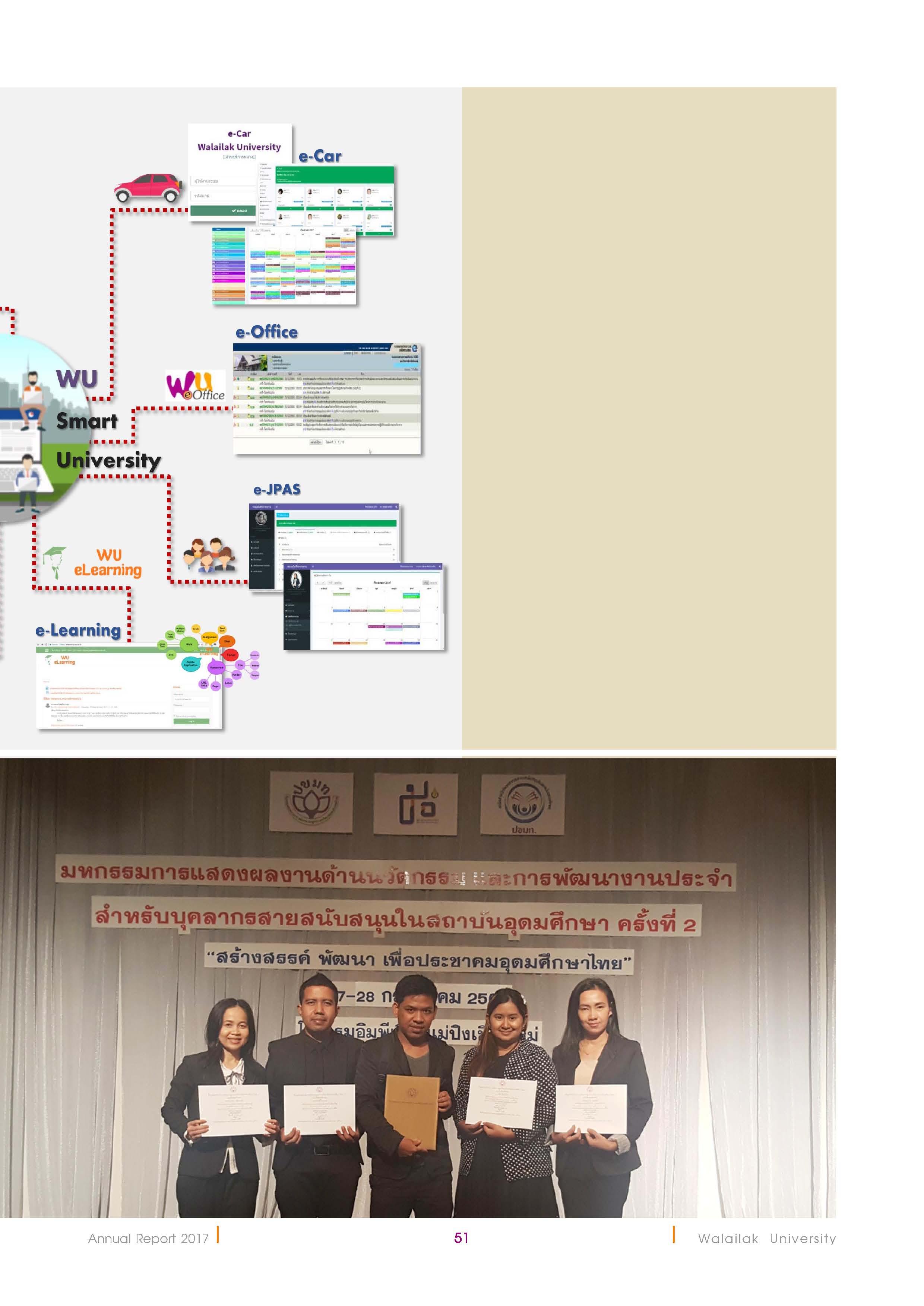 wu-2017eng-29-8-61_Page_51
