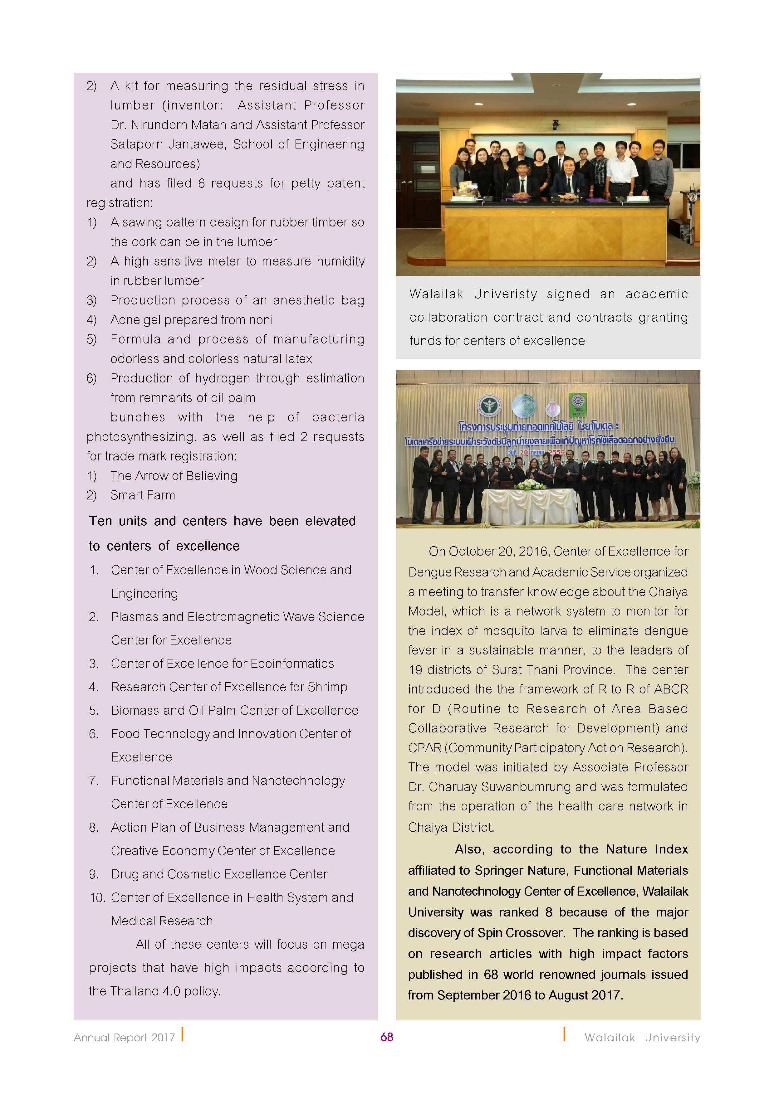 wu-2017eng-29-8-61_Page_68