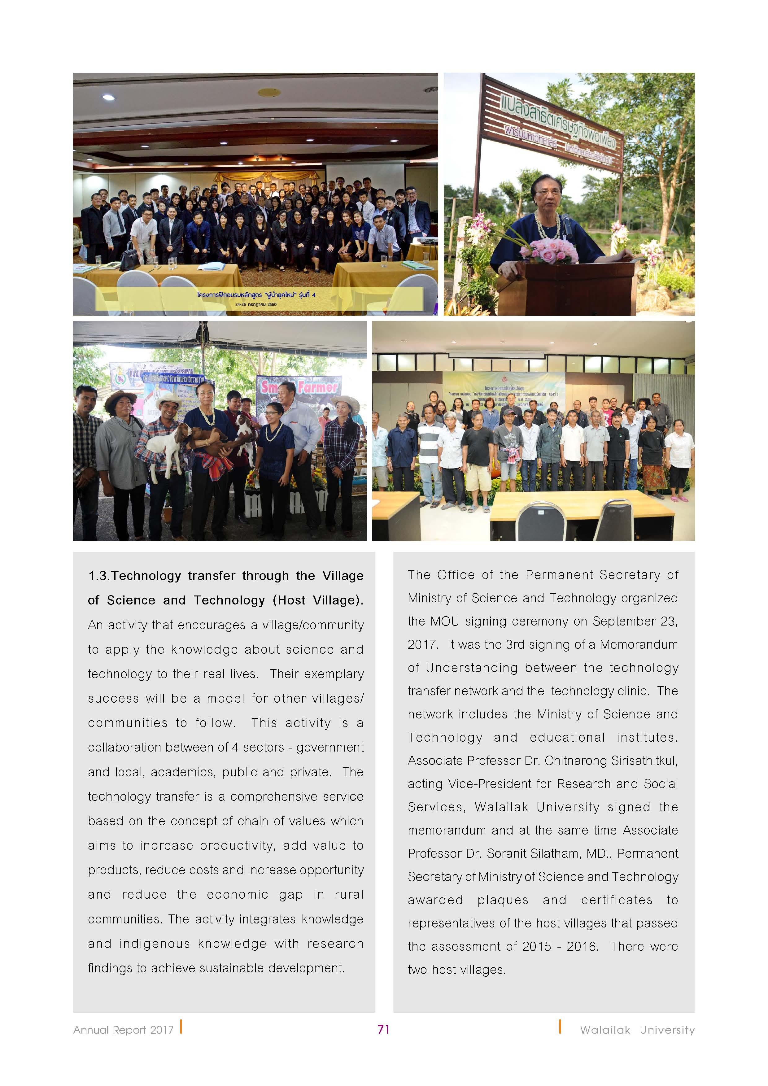 wu-2017eng-29-8-61_Page_71