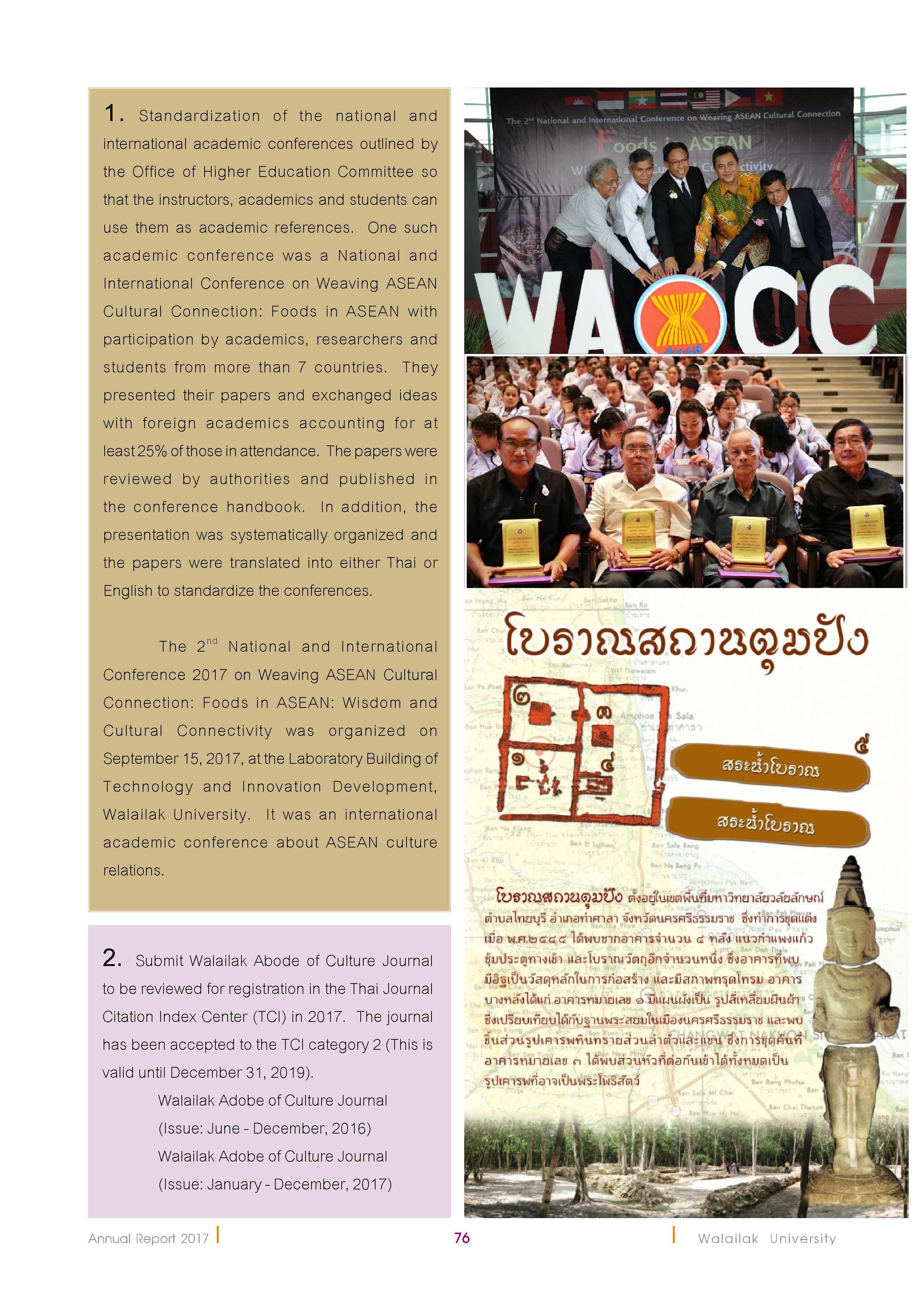 wu-2017eng-29-8-61_Page_76
