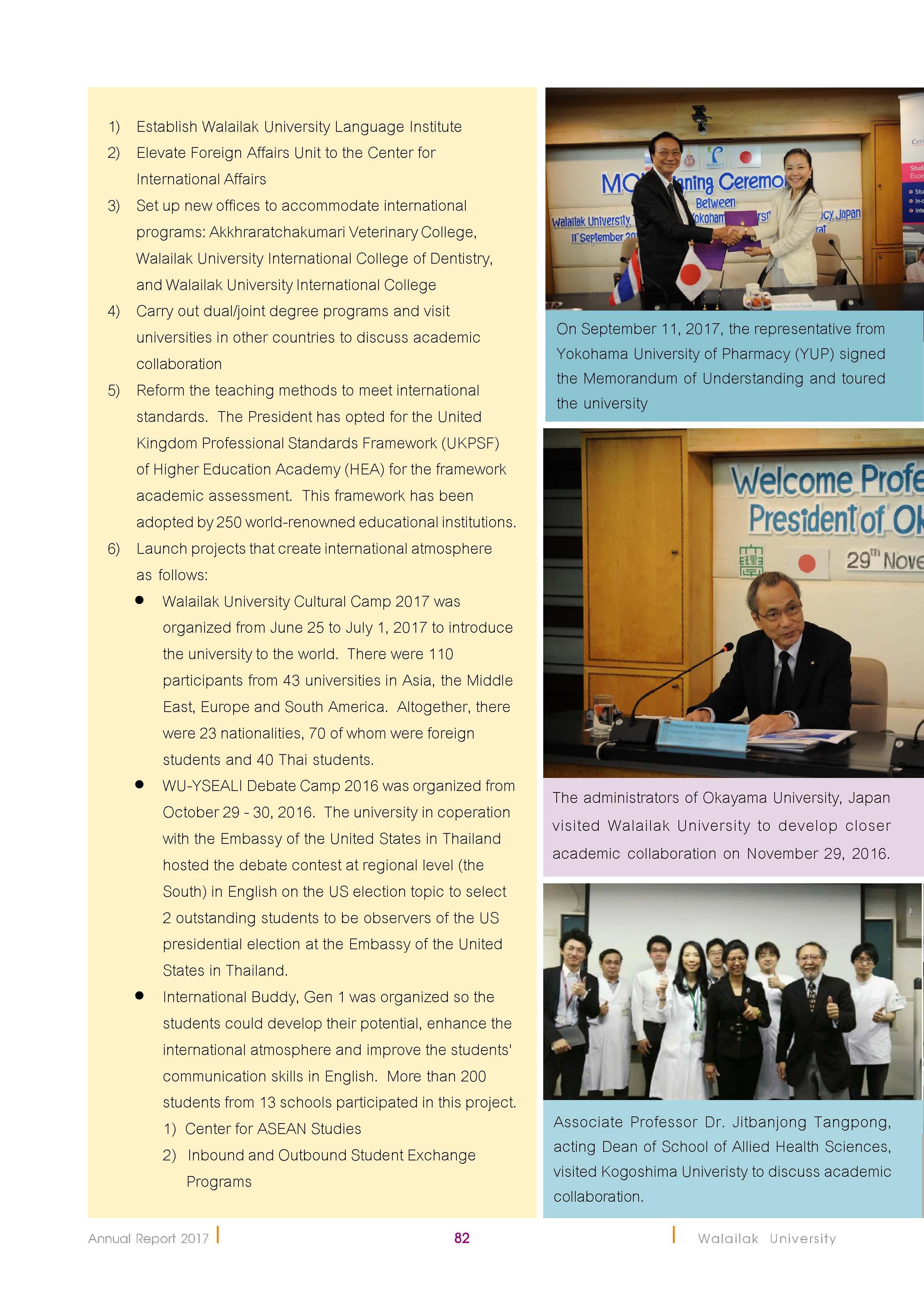 wu-2017eng-29-8-61_Page_82