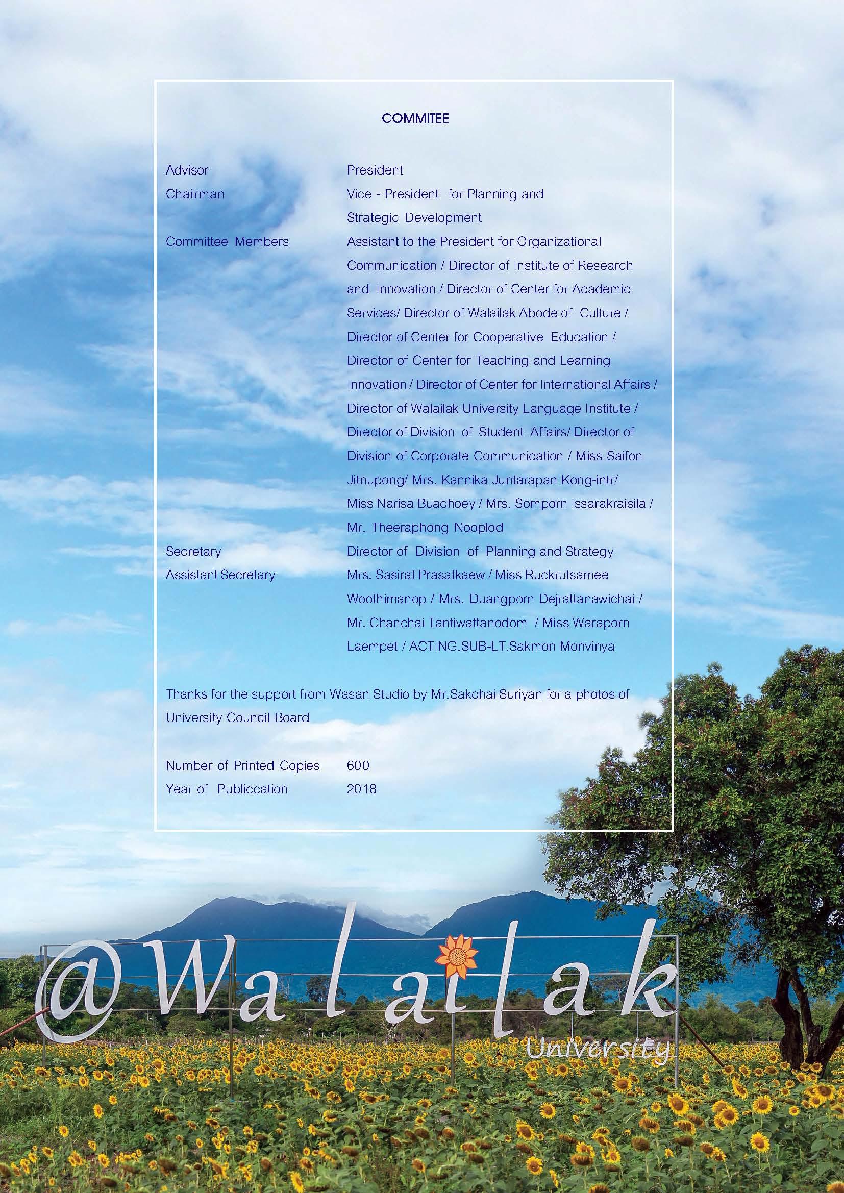wu-2017eng-29-8-61_Page_98