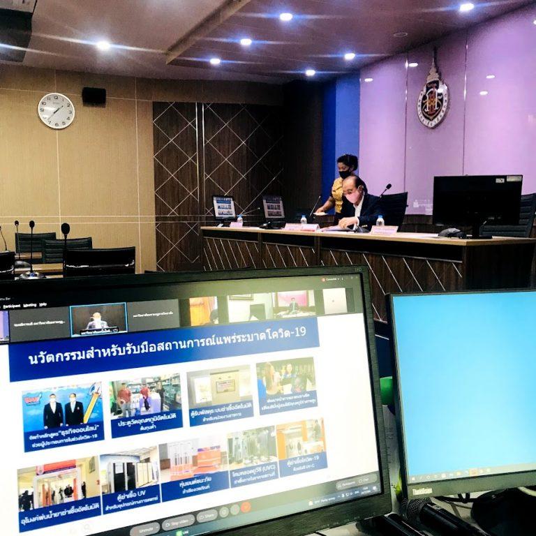 มหาวิทยาลัยวลัยลักษณ์ เข้าประชุมชี้แจงบประมาณประจำปีงบประมาณพ.ศ. 2565 ต่อคณะกรรมาธิการ ชุดวุฒิสภา